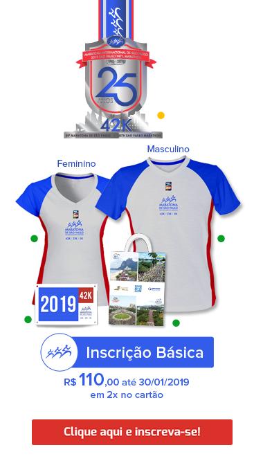 https://www.minhasinscricoes.com.br/sites/siteimages/31/2443/10518/-abCR12.png